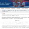 Обавештење Министарства да Висан тражи дозволу за рад рециклажне фабрике