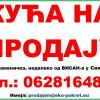 Свилајначки СНС и СДПС да не дају позитивно мишљење на дозволу за рад Висанове рециклажне фабрике!